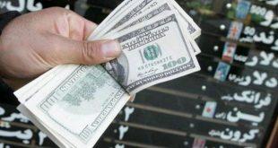قیمت دلار امروز دوشنبه 31 اردیبهشت 97