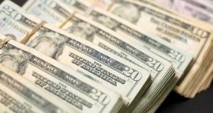 قیمت دلار امروز شنبه 29 اردیبهشت 97