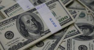 قیمت دلار امروز یکشنبه 30 اردیبهشت 97