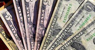 قیمت دلار 2 خرداد 97
