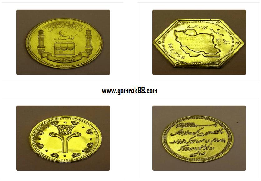 تصویر سکه پارسیان