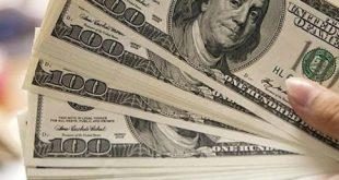 قیمت دلار امروز 28 تیر 98