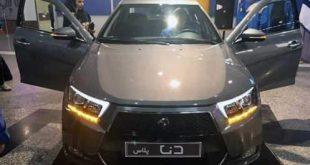 ایران خودرو مرداد 98