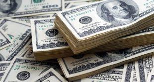 قیمت دلار 16 آبان 98