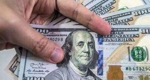 قیمت دلار 10 بهمن 98