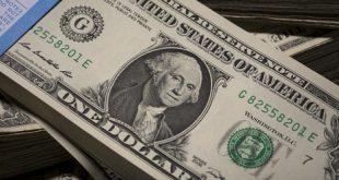 قیمت دلار 21 دی 98