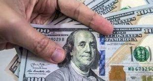 قیمت دلار 4 بهمن 98