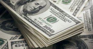 قیمت دلار 7 بهمن 98