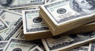 قیمت دلار 8 بهمن 98
