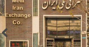 قیمت دلار 9 بهمن 98