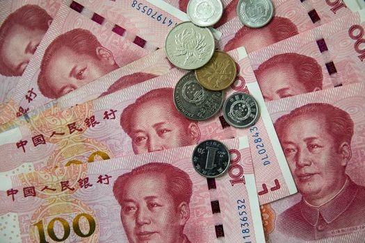قیمت یوان ۹۹ / قیمت یوان چین ۹۹ / قیمت یوان امروز ۹۹